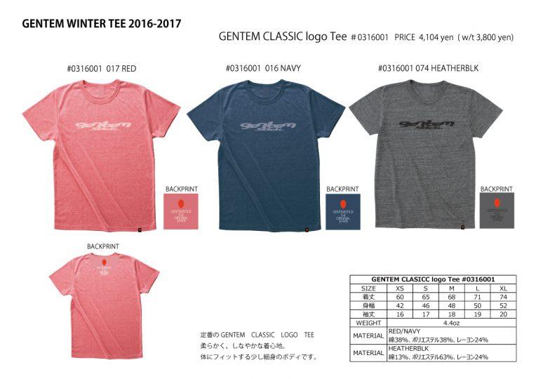 16-17WINTER-TEE-#0316001-CLASSIC-LOGO-TEE