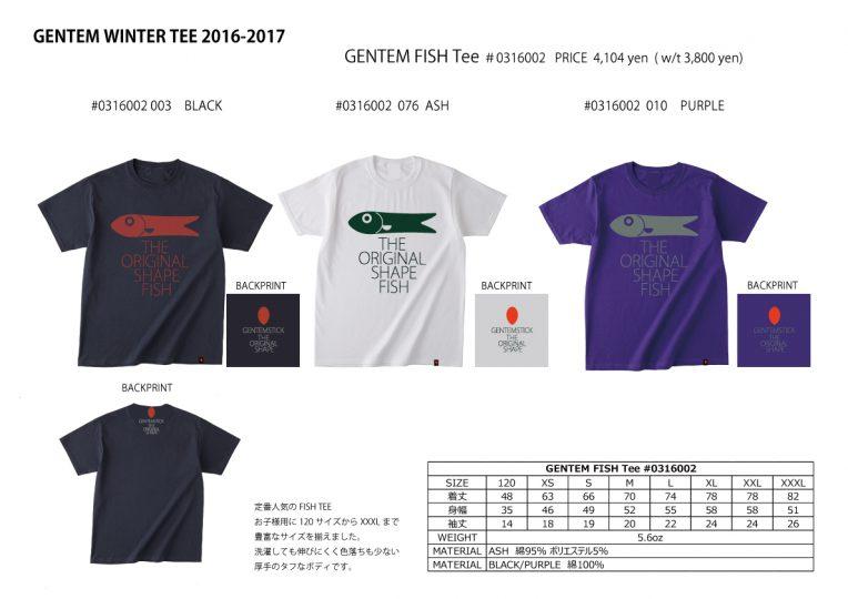 16-17WINTER-TEE-#0316002-FISH-TEE