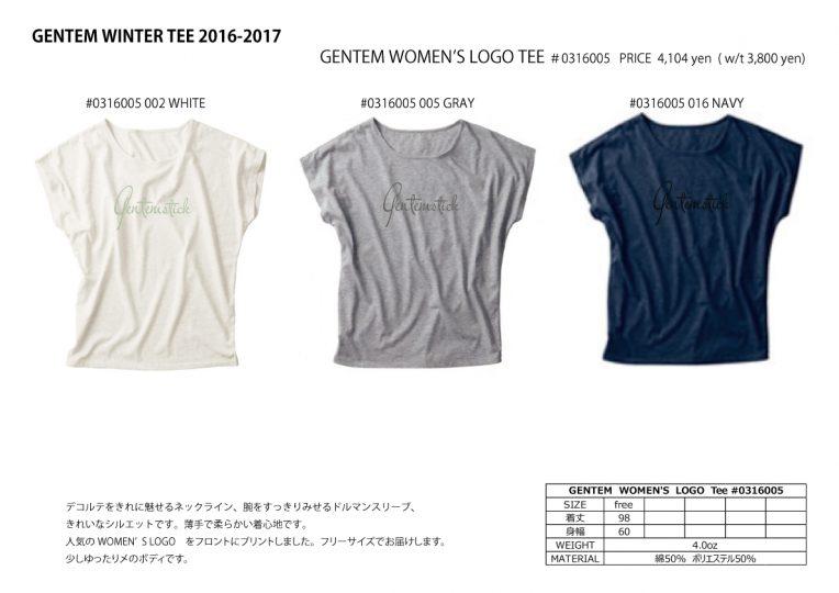 16-17WINTER-TEE-#0316005-WOME'S-LOGO-TEE